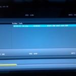 EZ Flash 2 update biosu